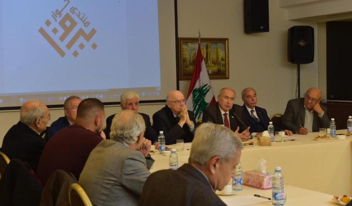 فؤاد مخزومي في منتدى حوار بيروت