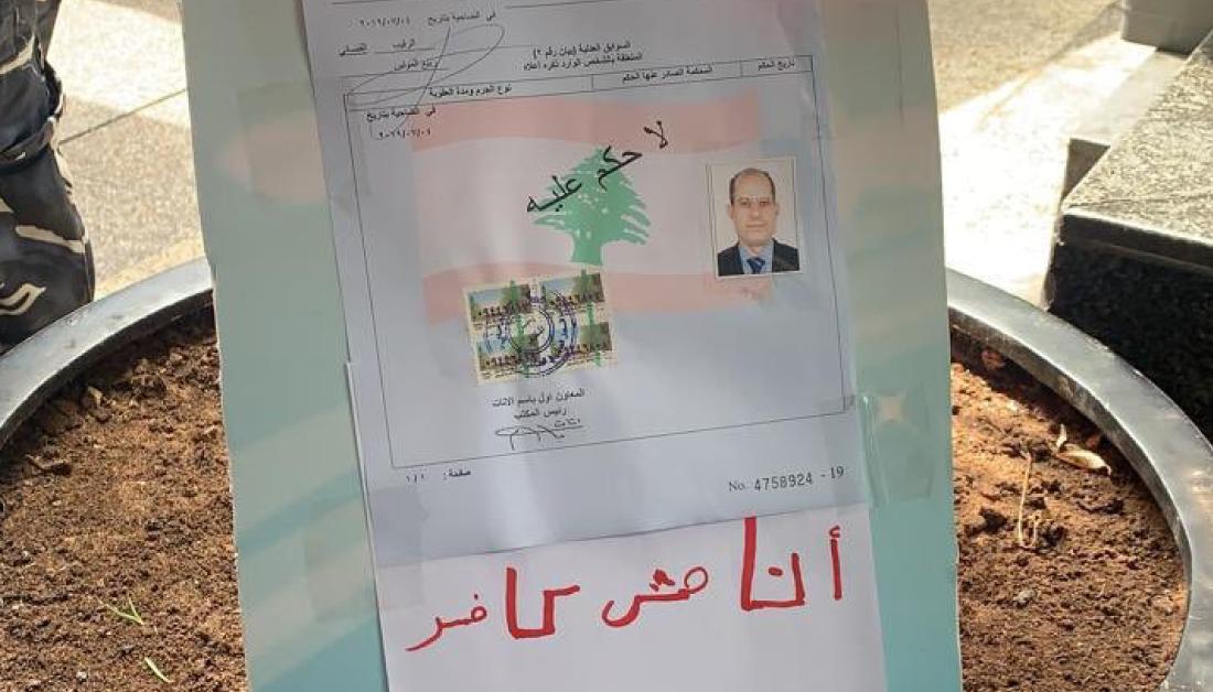 إنتحار مواطنين لبنانيين